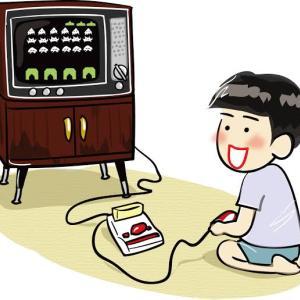 【貧乏】4万円もするゲーム機なんて買えません!