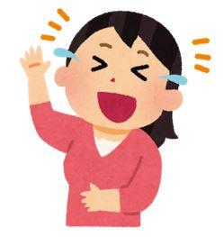 明日は給料日…!!
