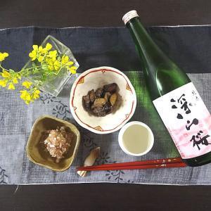 saketaku(さけたく)1回目の日本酒は深山桜と出雲国楯縫郡(いずものくにたてぬいごおり)
