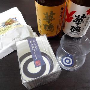 saketaku(さけたく)2回目の日本酒は華鳩2種!