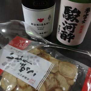 saketaku(サケタク)4月の日本酒は駿河酔(するがよい)とKUNISAKI!