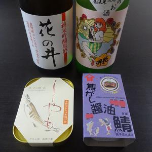 saketaku(サケタク)5月の日本酒は西岡本店の花の井