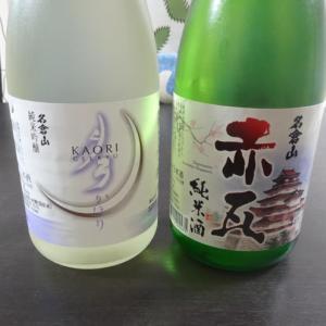 saketaku(サケタク)6月の日本酒は名倉山酒造「赤瓦」と「月弓かほり」