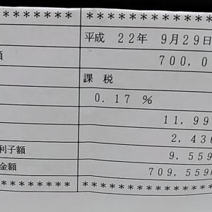 月10万円生活の10月分貯金額