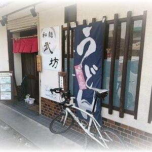 2020-04-07 訪店『和麺 武坊』海老天ぶっかけ(冷)