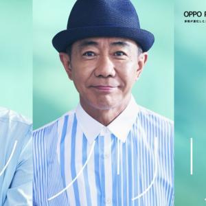 【お値段以上】OPPO Reno 3 Aは2万円スマホとは思えない完成度◎