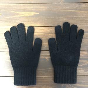 アルタクラッセのオーダー手袋はどうなのか?