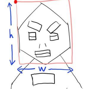 【動画あり】モザイクを顔にリアルタイムでかける【Python/Opencv】
