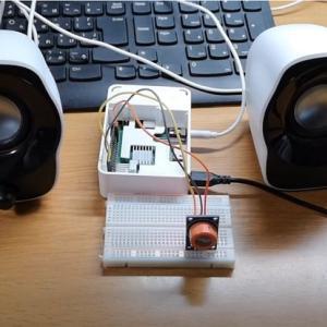 【Raspberry Pi】アルコールセンサー(MQ-3)を使った、飲酒運転防止システム