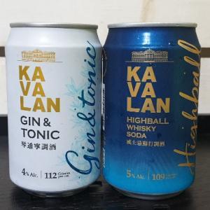 【比】新発売!カバランのハイボールとジントニック(缶)を飲んでみた!