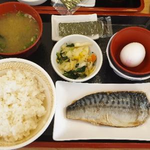 【朝】台湾すき家の朝ごはん「サバ定食」が優秀!「すき家」@天母芝山