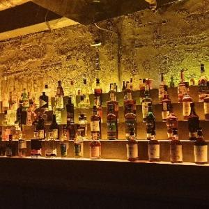 【B】台北:大人気の老舗ラウンジバー「異塵Cellar Lounge Bar」@台北小巨蛋