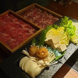 【肉】三訪:1人710元で高級しゃぶしゃぶ食べ放題!「三燔本家」@中山