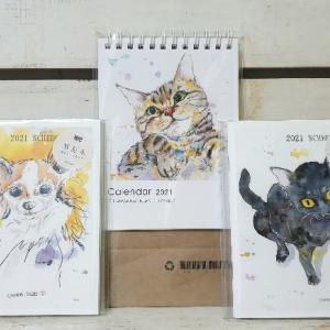 【他】台北:「ねこねこ食パン」ブースでchikaオリジナル猫グッズを販売しています@板橋Mega City