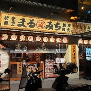 【肉】台北:厚切り牛タンがうまし!「まるみち焼肉」@忠孝敦化