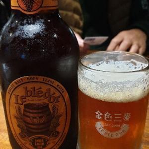 【B】台北:台湾クラフトビールのハッピアワーを満喫!「金色三麥(誠品酒窖店)」@市政府