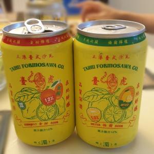 【比】台湾:台虎のレモンサワーシリーズを飲んでみた!