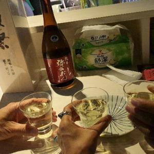 【秘】台北(六訪):店内飲食解禁で久々に行ってみた「光の越後」@中山