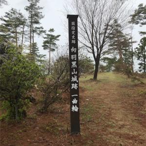 向羽黒山城(111)と会津の馬肉 -2019GW東北城巡り⑩