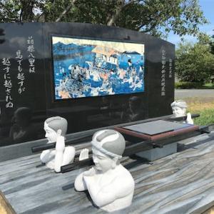 大井川川越遺跡(静岡県島田市)