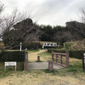 久野城 (静岡県袋井市)  -沢山の曲輪がそのまま残る平山城