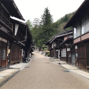 奈良井宿 日本一の宿場町- 木曽路と諏訪の旅 2021春②