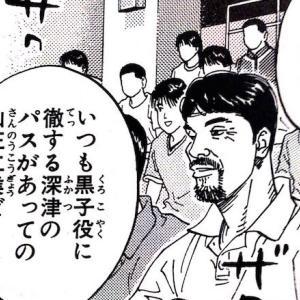 スラムダンクで最強プレイヤーは? 馬鹿「森重」にわか「沢北」通「仙道」