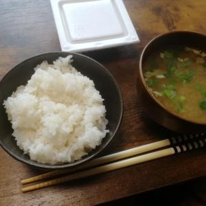 世帯主のダイエット再開十日目!!!!