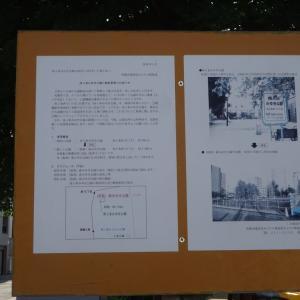 公園の移転と共産党ポスター