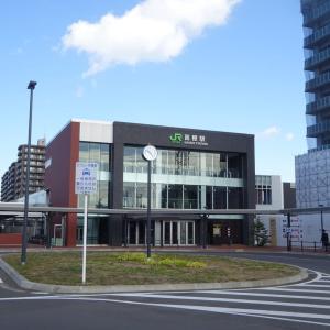 JR新苗穂駅の周辺大工事と顕正会