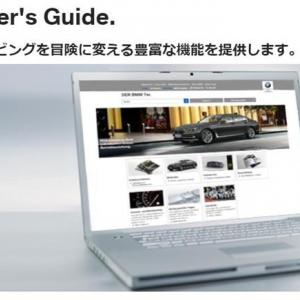 2020-038【BMW Driver's Guide in Android Monitor】