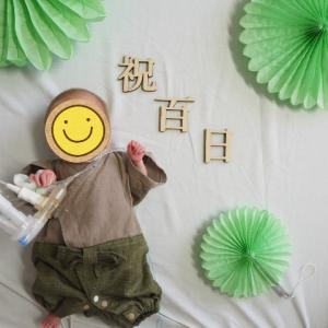 NICUレポ48〜生後100日〜