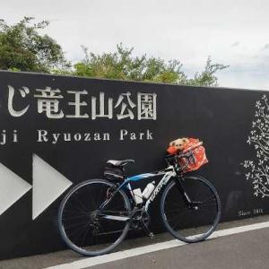 まろたん(といぷー)と、あじ竜王山公園へ。