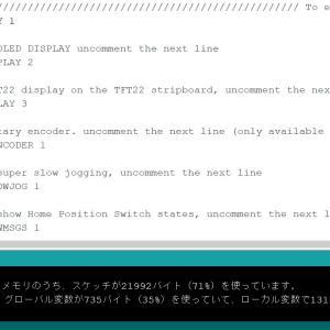 第9回 コンパイル~チップ書込み作業