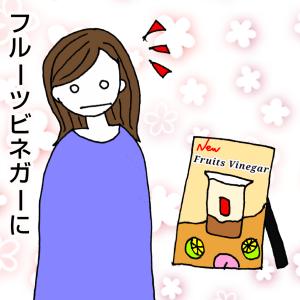 タピオカレビュー ~ゴンチャ編~