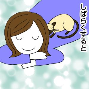 入眠時の夢