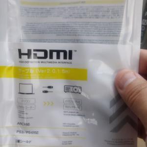 HDMIケーブル100均