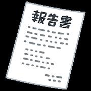 【2020年7月】収支報告