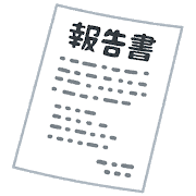 【2020年9月】収支報告