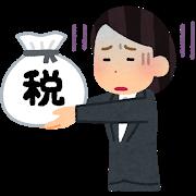 さがびより@ふるさと納税
