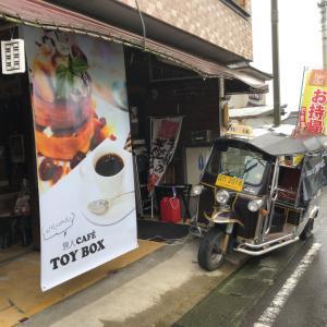 旅人cafe TOY BOXさんで過ごす時間 とある協力隊員の休日