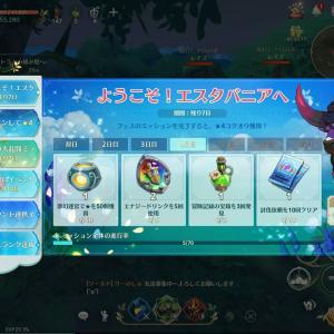 【ゲーマーな話題】二ノ国:Cross Worlds/War Robots