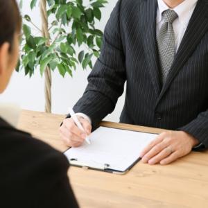 転職活動の面接における質問集
