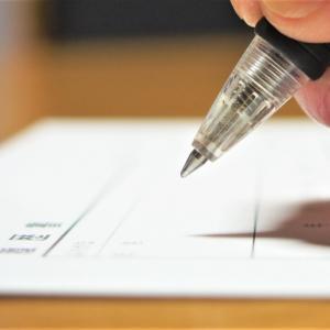 履歴書の転職理由の書き方って?【転職理由は無理に書かなくていい3つの理由】