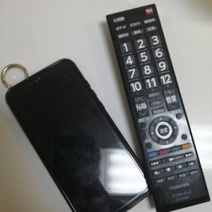 携帯を管理されるADHD妻