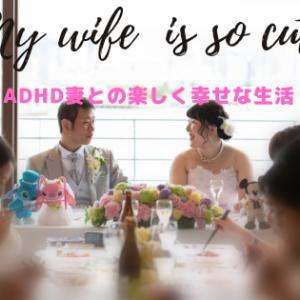 【告知】5/3(日)22:00~夫婦YouTubeライブ