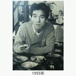 9月27日。宇野重吉さん。寺尾聰さん。アイ・ジョージさん。