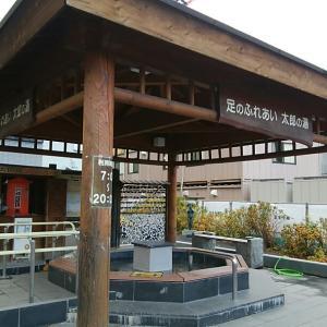 10月30日 定山渓温泉足湯 小樽レストラン太郎 島崎藤村初恋 秋の歌coverです。