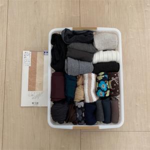 靴下の整理整頓をする