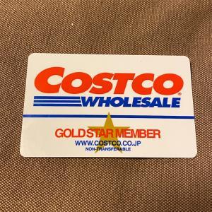 コストコ会員になりました